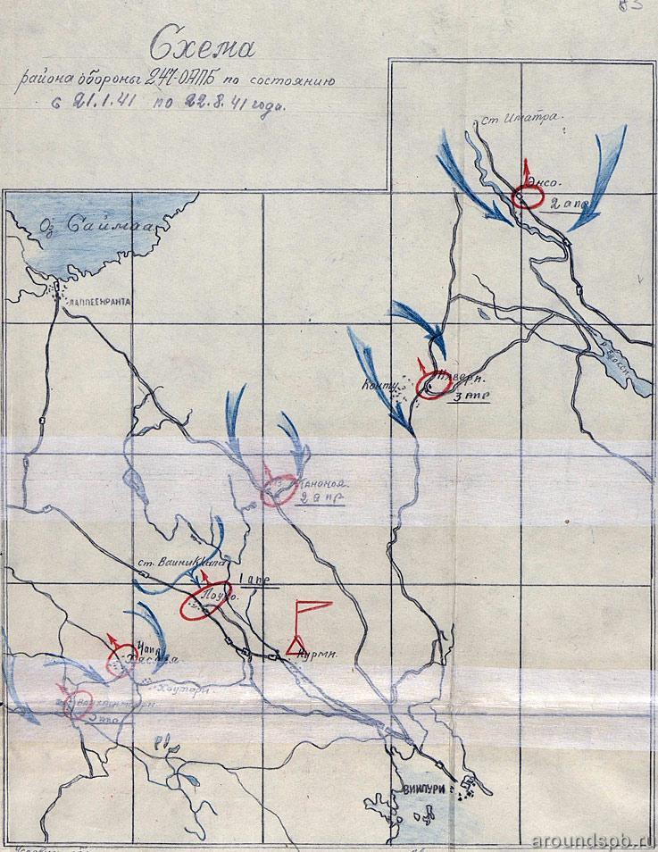Выборгский укрепрайон. Схема районов обороны 247-го ОПАБа